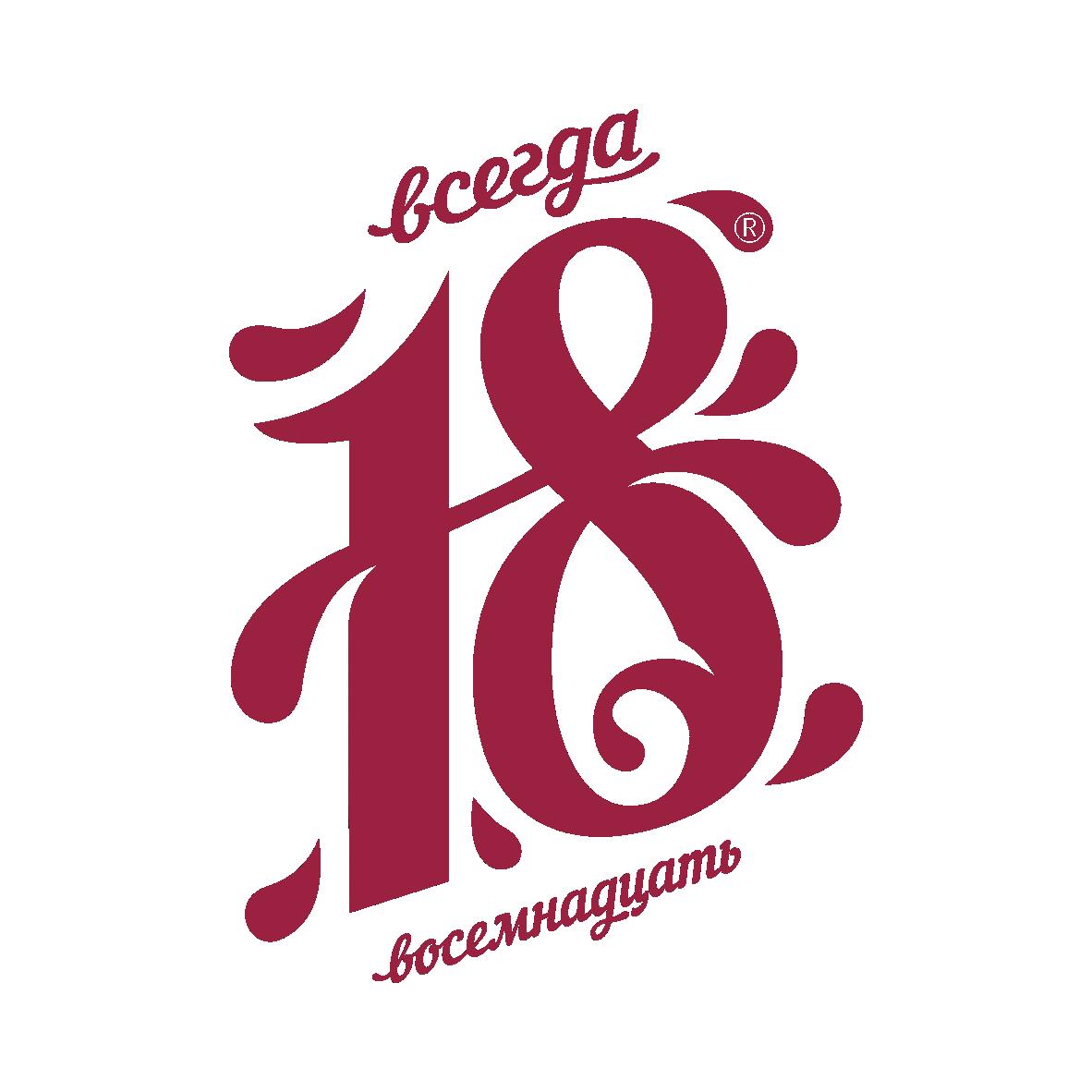 logos_18years