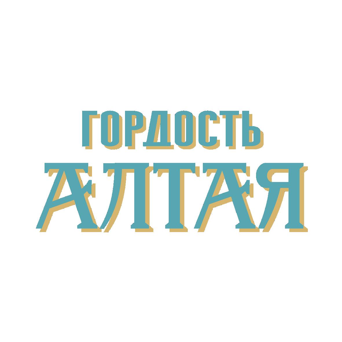 logos_gord_altai